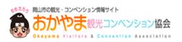 岡山コンベンション